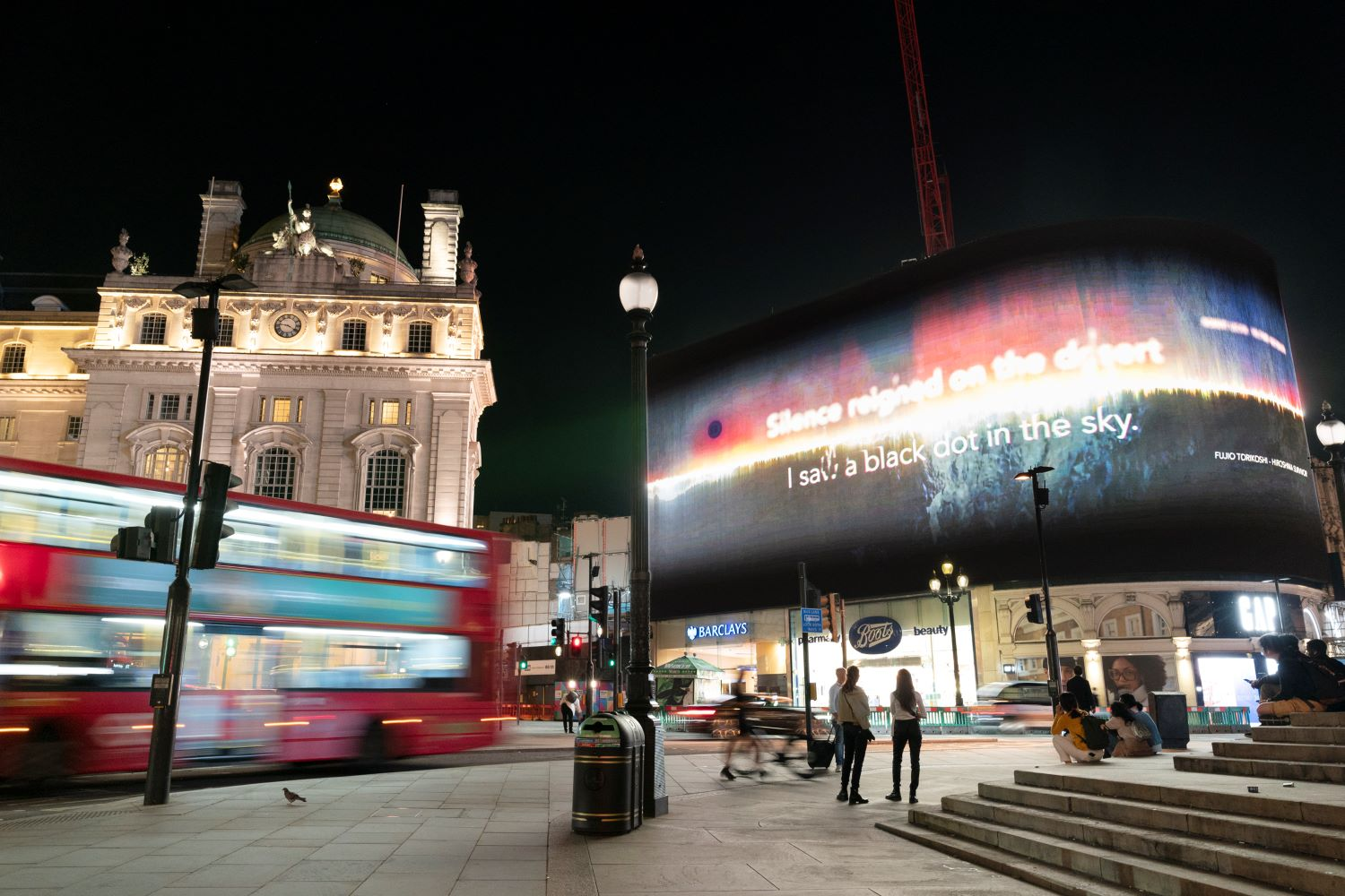 The short film I Saw the World End is shown on the screens at Piccadilly Circus in London