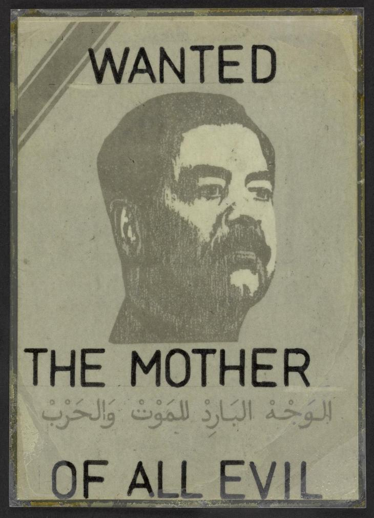 Anti-Saddam Hussein propaganda leaflet from the Gulf War. 'The Mother of All Evil' is written in both English and Arabic.